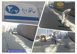 عملیات زیرسازی و آسفالت خیابان حافظ ابرو 27 و فرعی آن
