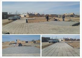 عملیات کف سازی و محوطه سازی پارک لاج