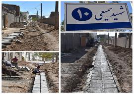 کانیو گذاری خیابان شهید سمیعی 10