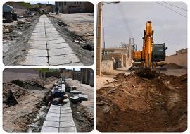 عملیات کانیوگذاری خیابان خواجه یار 2