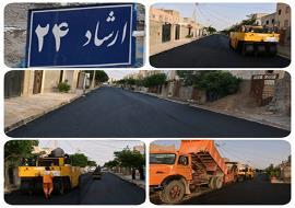 زیر سازی و آسفالت خیابان ارشاد 24
