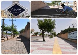 شروع عملیات کف سازی و پیاده رو سازی خیابان رازی