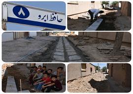 کانیو گذاری خیابان حافظ ابرو 8