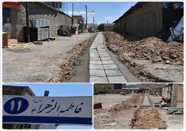 کانیو گذاری خیابان حافظ ابرو ۵